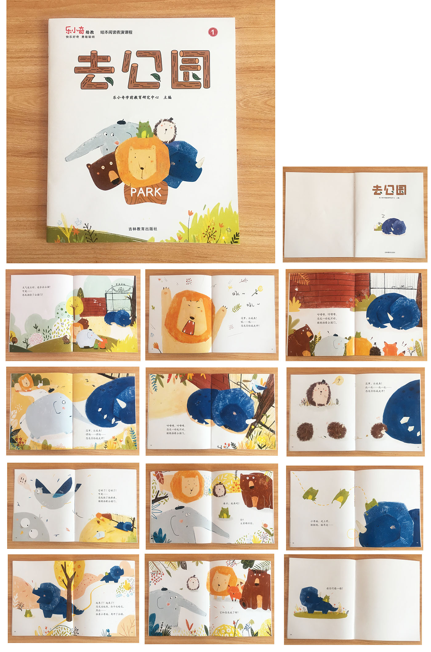 Children's picture book《Go to the park》 on Behance