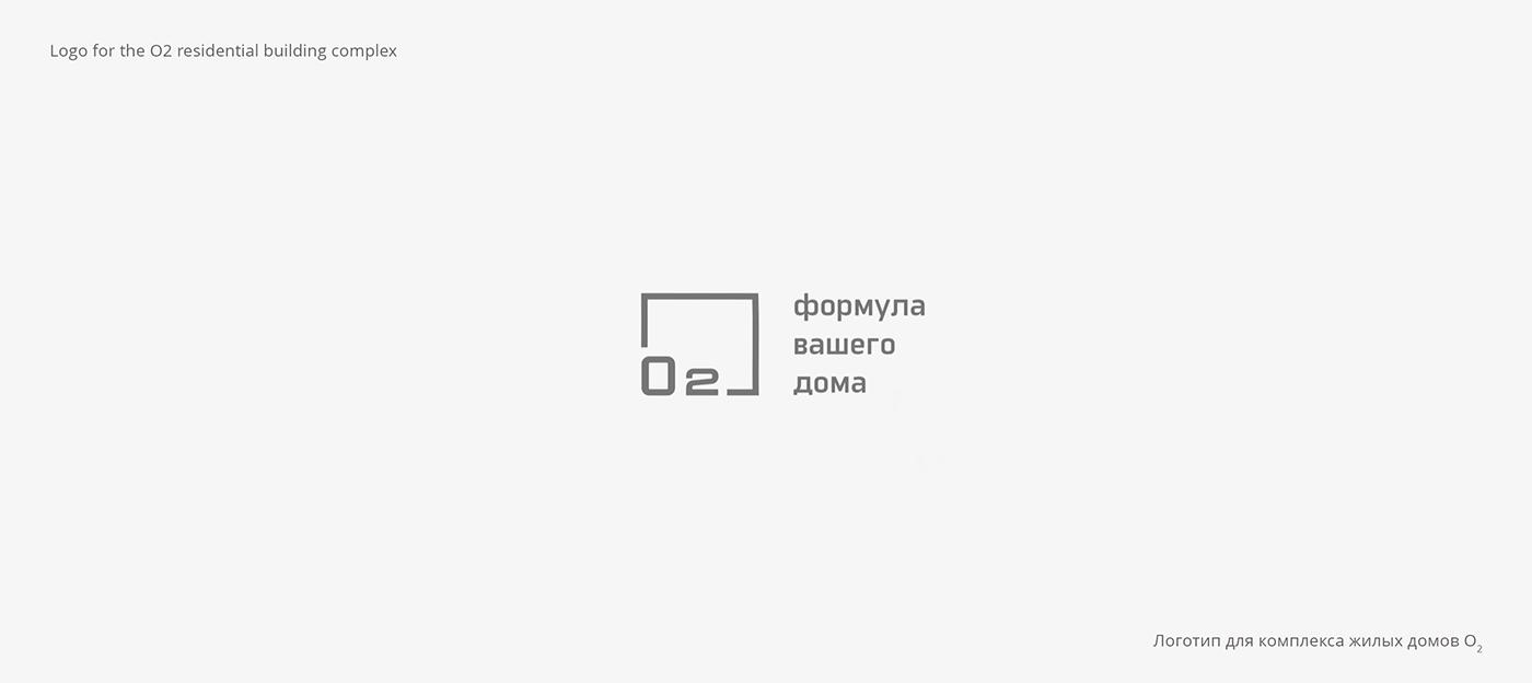 brand identity logo logo collection logofolio logos Logotype marks symbol typography