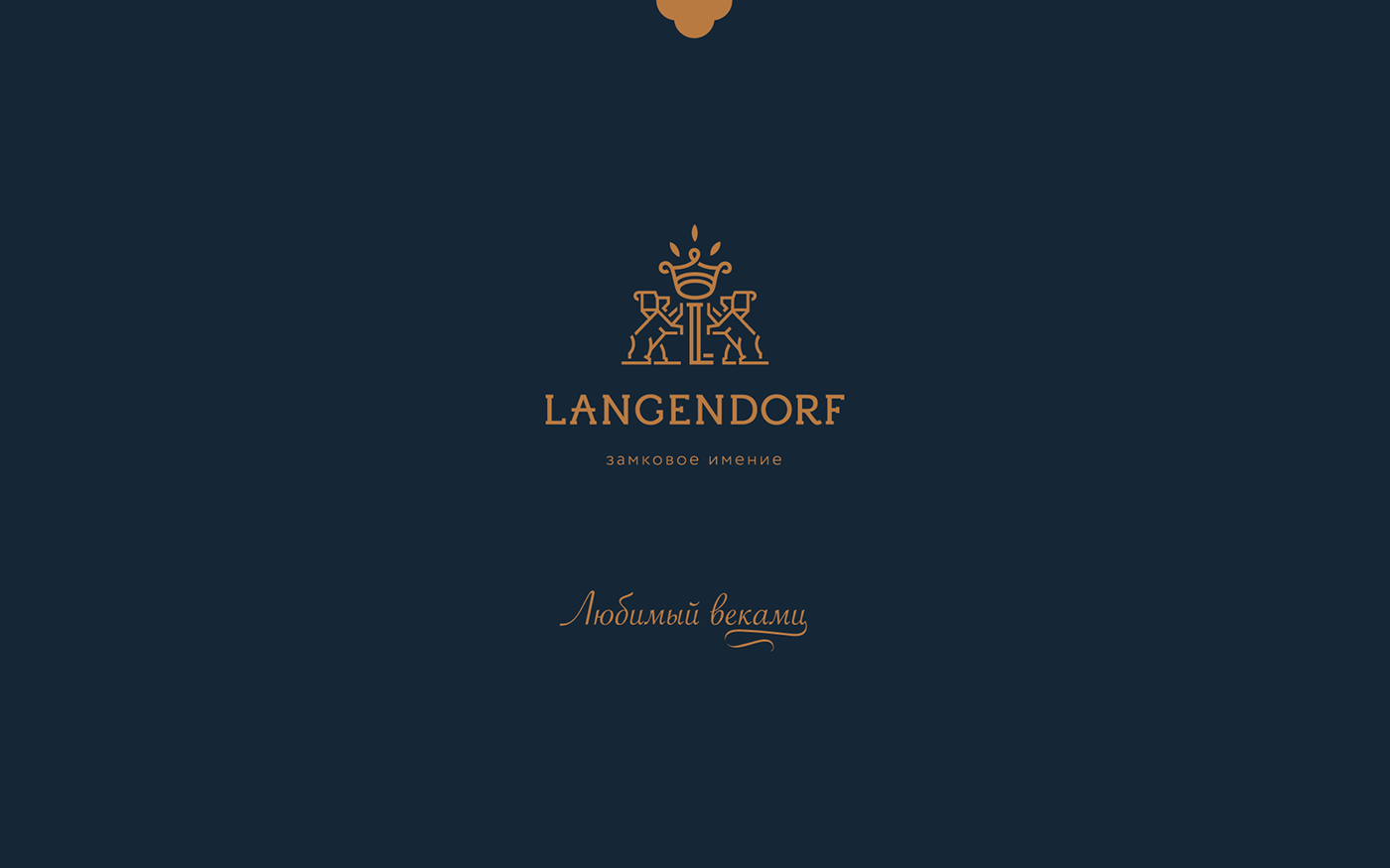 Logotype Langendorf history königsberg blue engraving gothic lettering