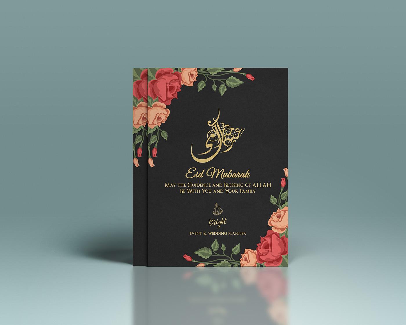 Eid Mubarak Flyer Design