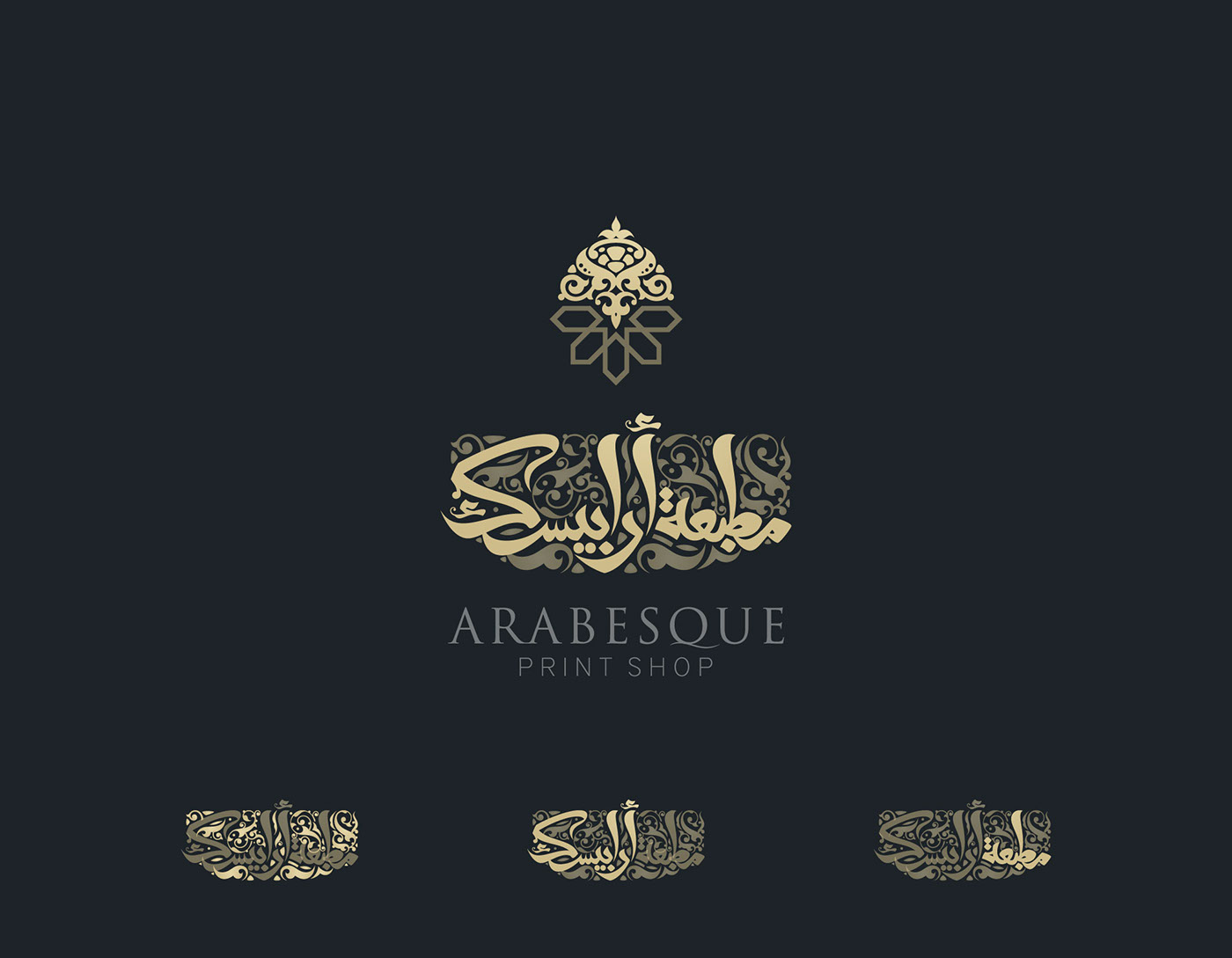 Arabic logos ii on behance Calligraphy logo