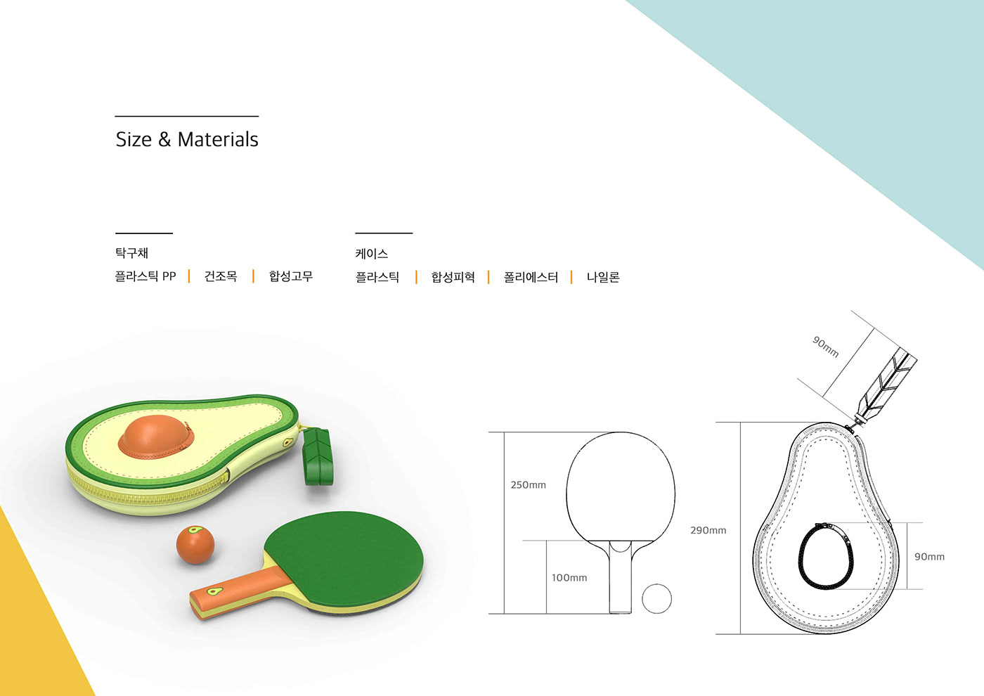 Avocado Ping Pong On Behance Table Tennis Rackets Racket Diagram Takes Balls Using Zipper Also You Can Put A Paddle One Side And Your Belongings The Other Besides Leaf Shaped Hand