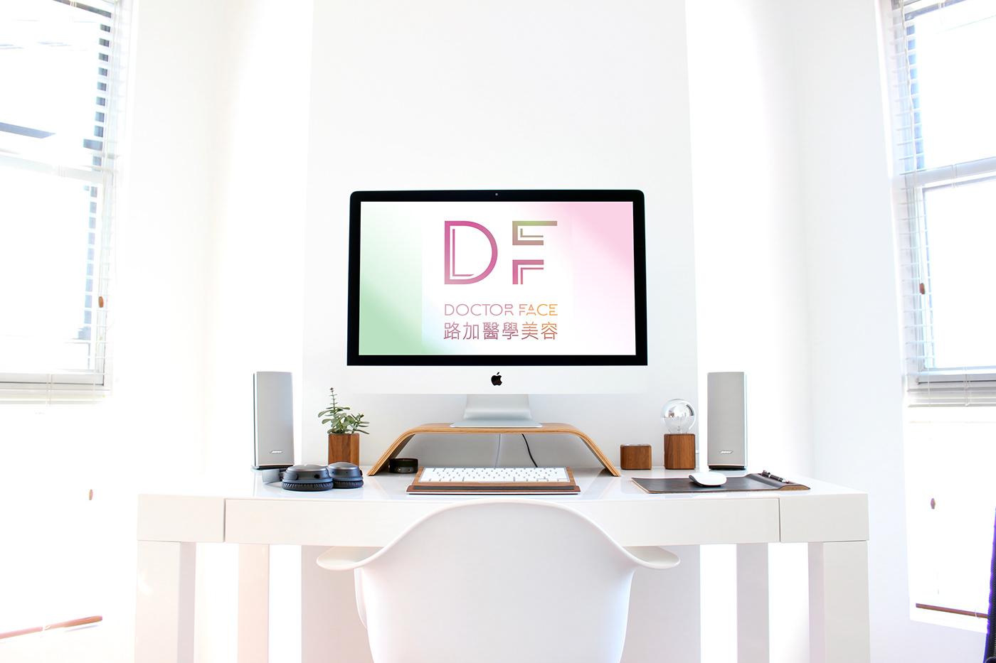 Web design brand development