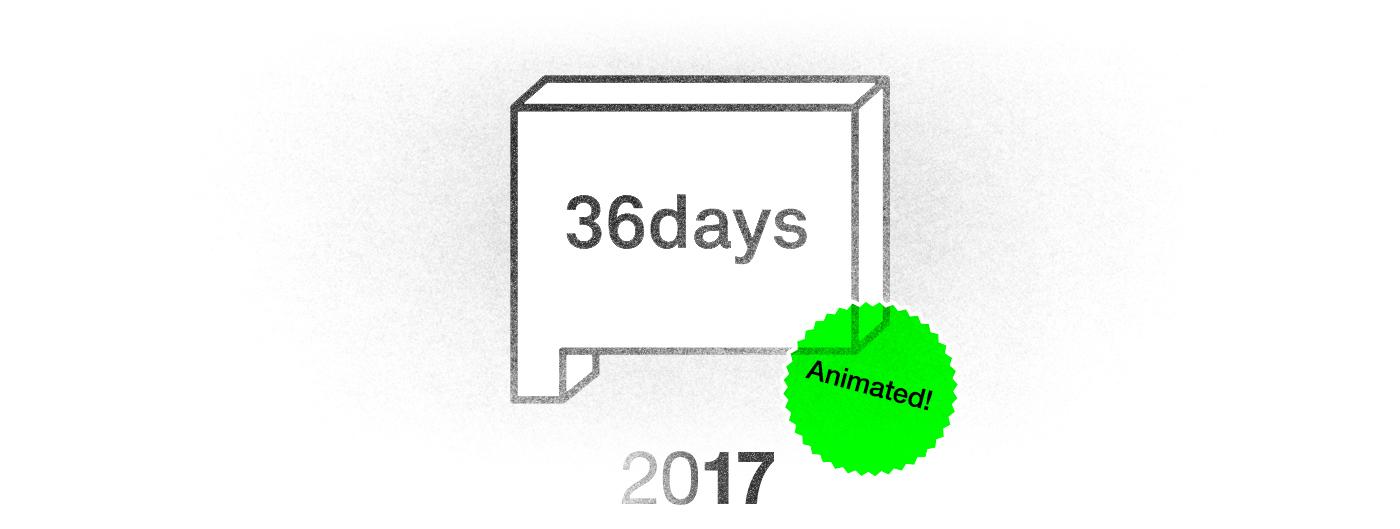 dumaker 36daysoftype 36days type animation  typography   jorge gallego #36daysoftype #36days_A