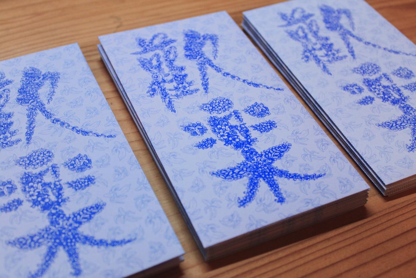 Calligraphy   chinese cny hongbao ILLUSTRATION  mandarin angpao chinese new year Lunar New Year red packets