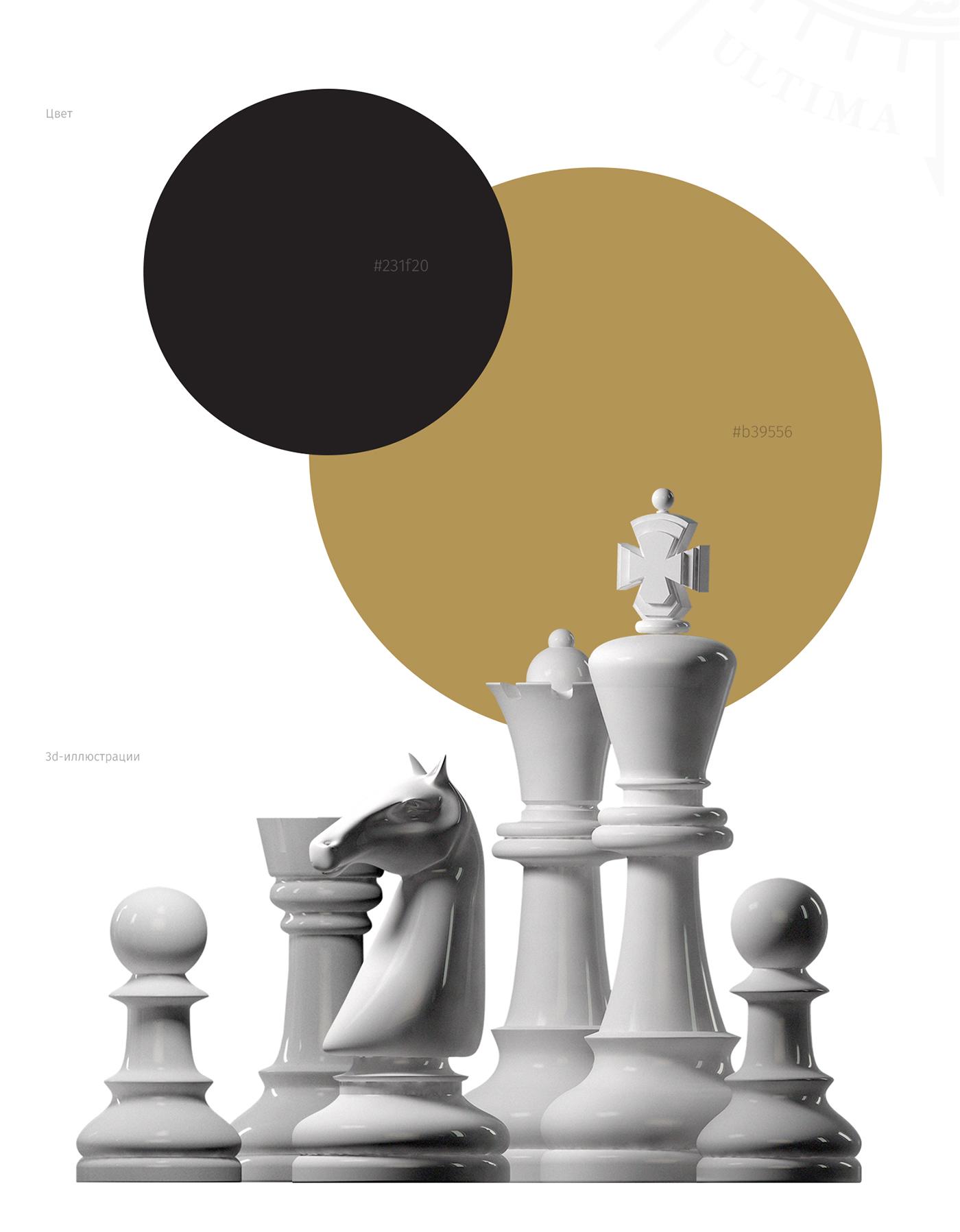 judical luxury gold chess