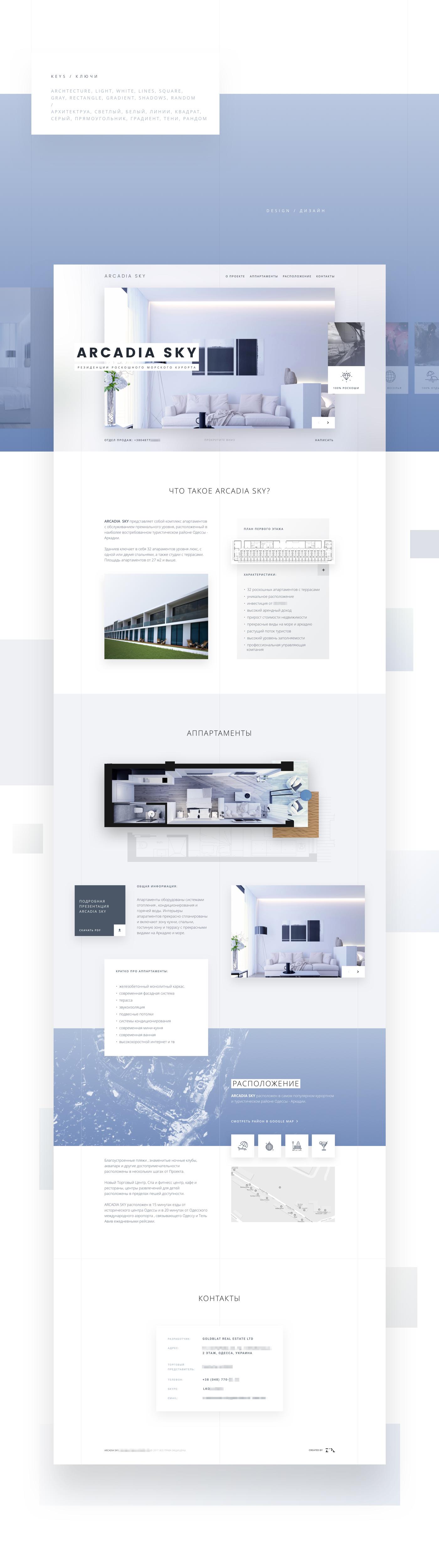 landing slider UI ux Webdesign zipl animation  light SKY