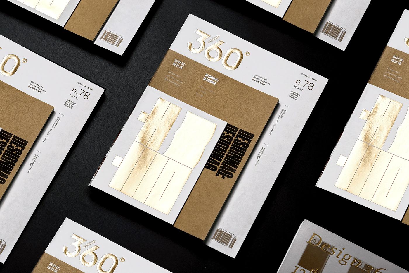 design360 design magazine editorial idea novum CA eye slanted DesignMag print