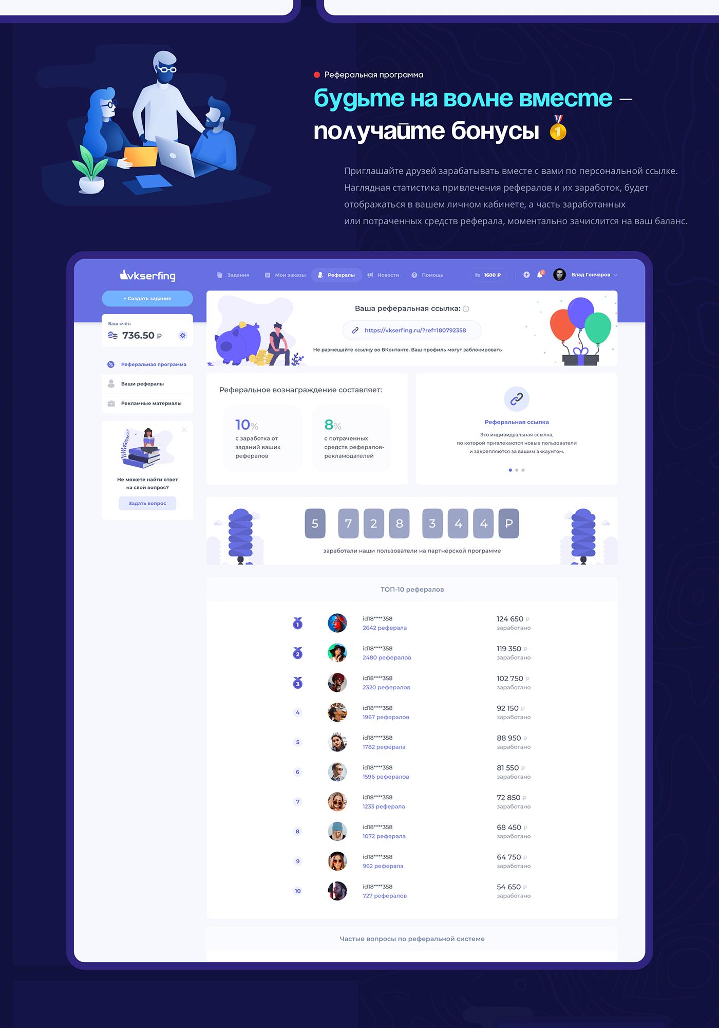 UI ux social redesign landing finance geometry dashboard shop iphone