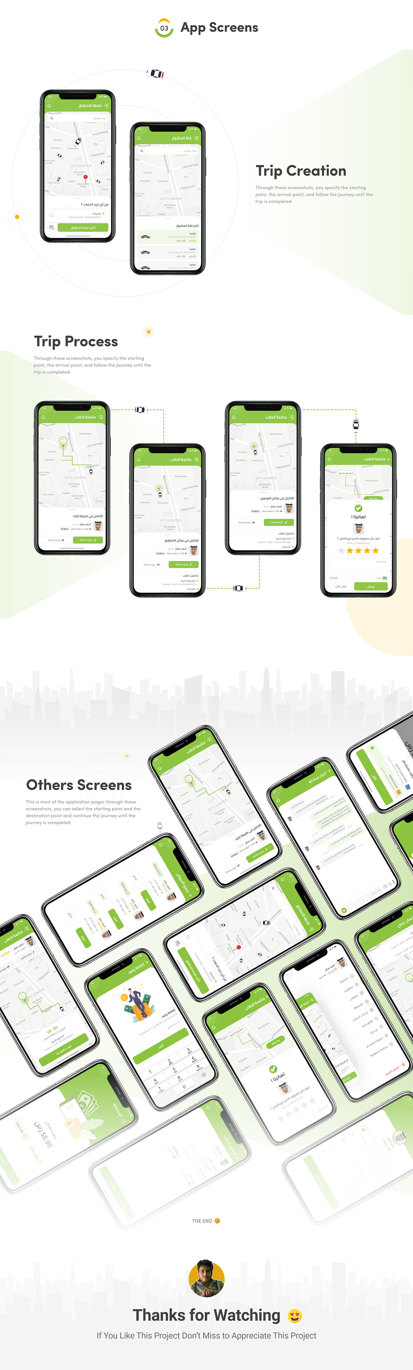 app design Appdesign delivery delivery app ios mobile taxiapp UI UI/UX UserInterface