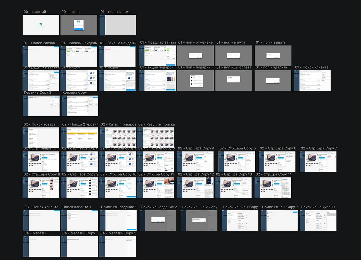 Image may contain: screenshot and electronics