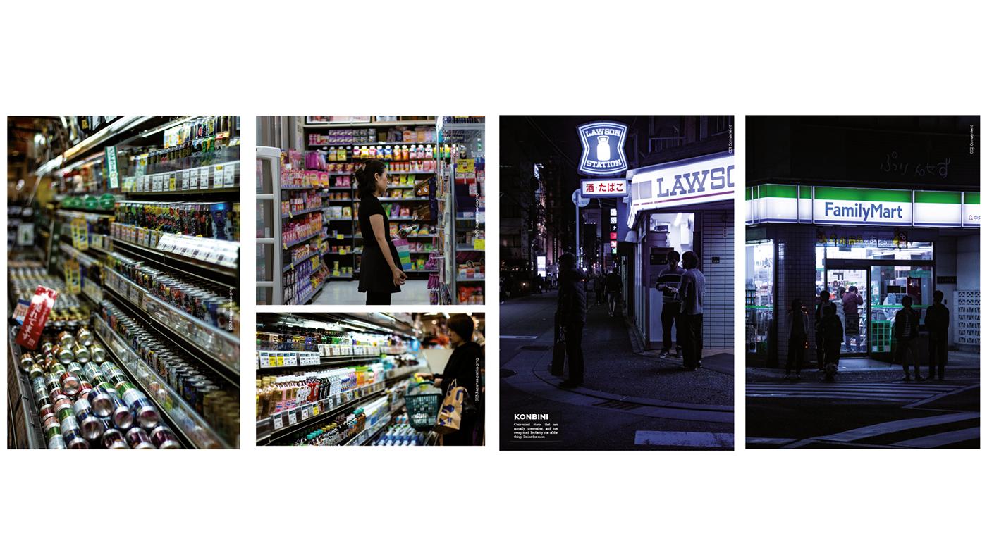 newspaper japan fukuoka night photography Photography  print Canon street photography print layout 福岡