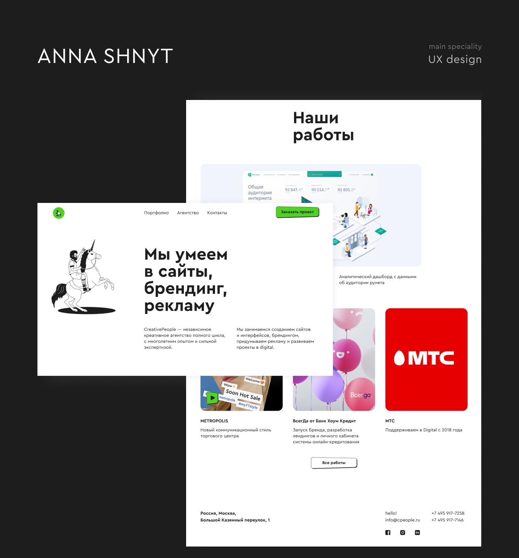 concept designline DLchallenge dlgym DLweekly UI ui design UI inspiration  Webdesign