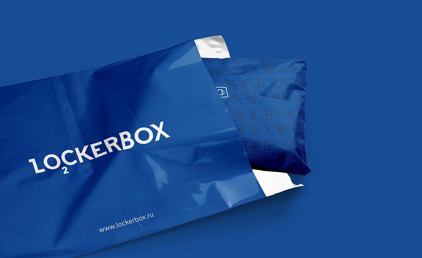 logo brand lock box ashdesign Logotype blue design branding