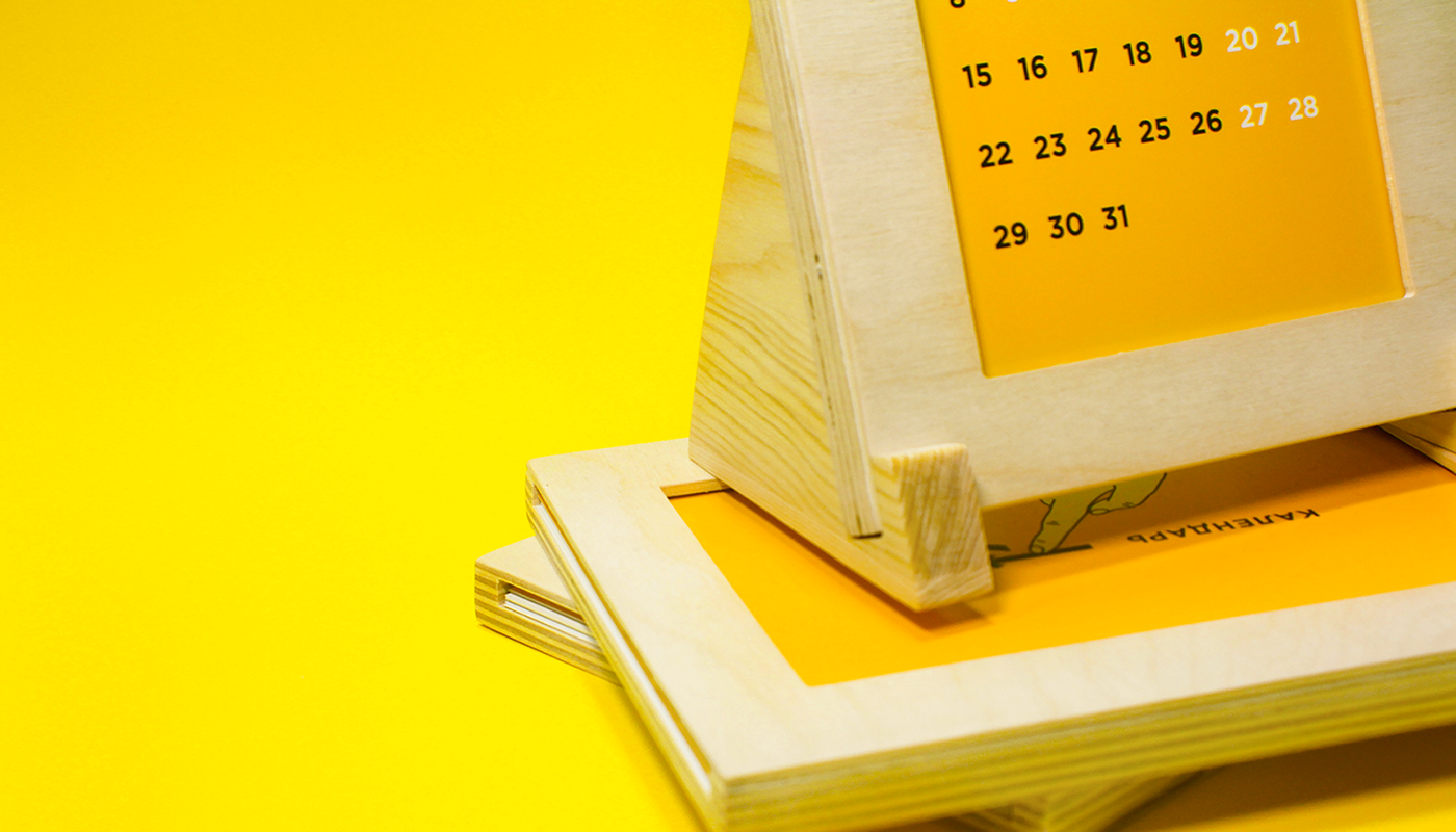 calendar yellowbrand yellow wood typography   brand lettering photo