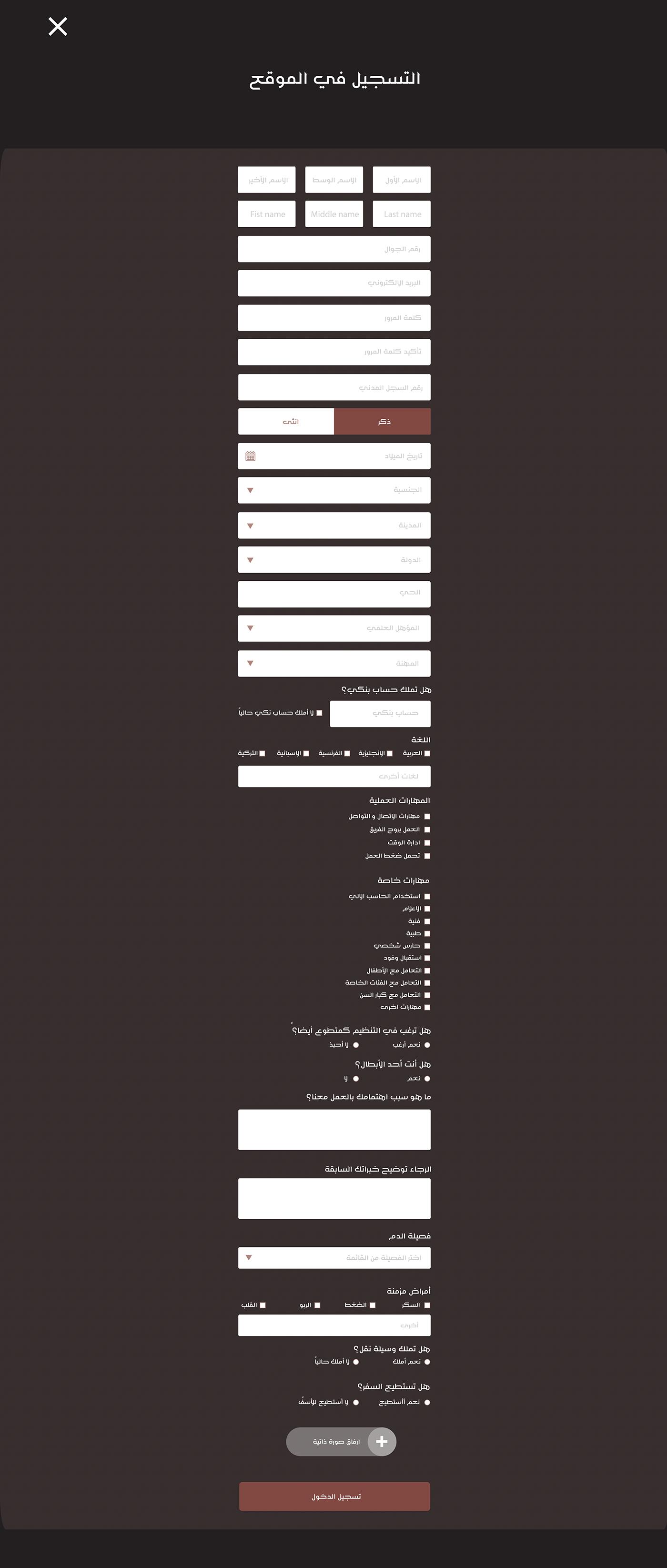 Webdesign UI ux