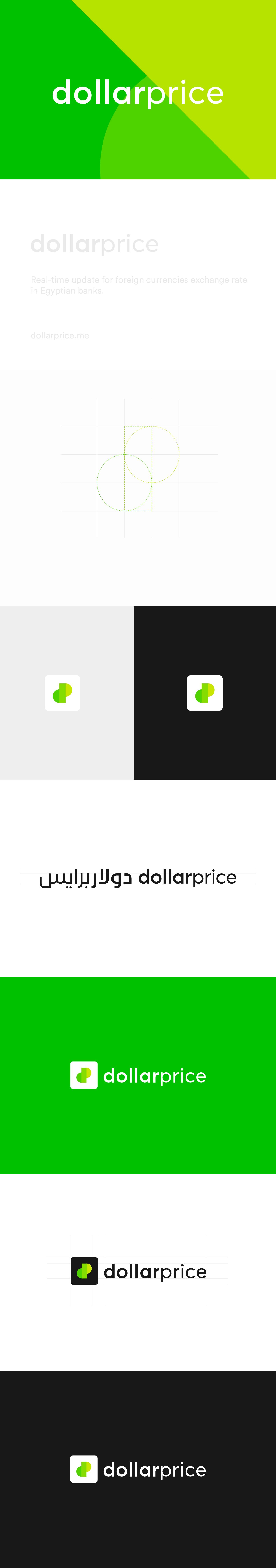 dollar price currency egypt Exchange Rate Egyptian banks Arabic logo