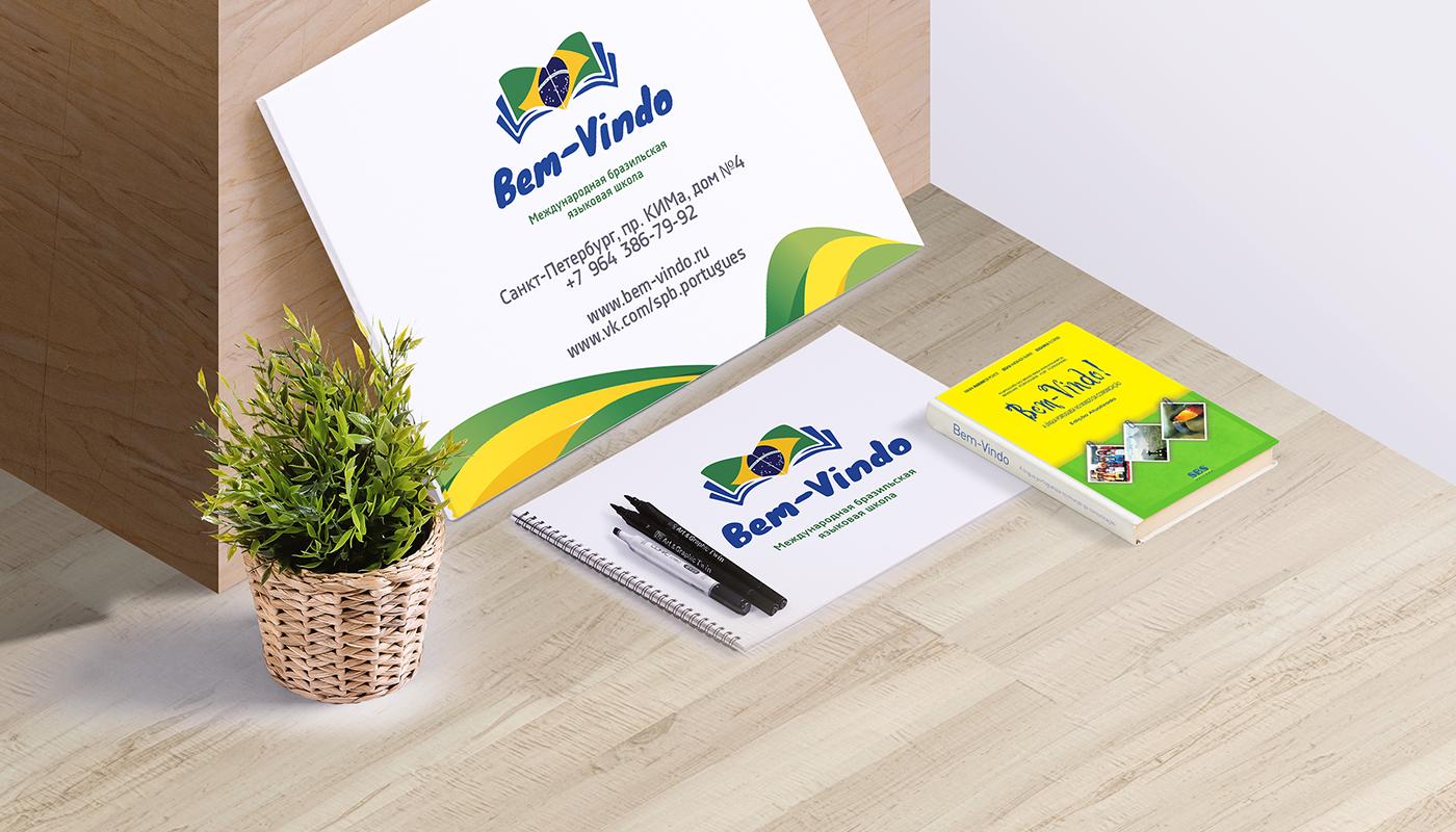 Brasil language school Education
