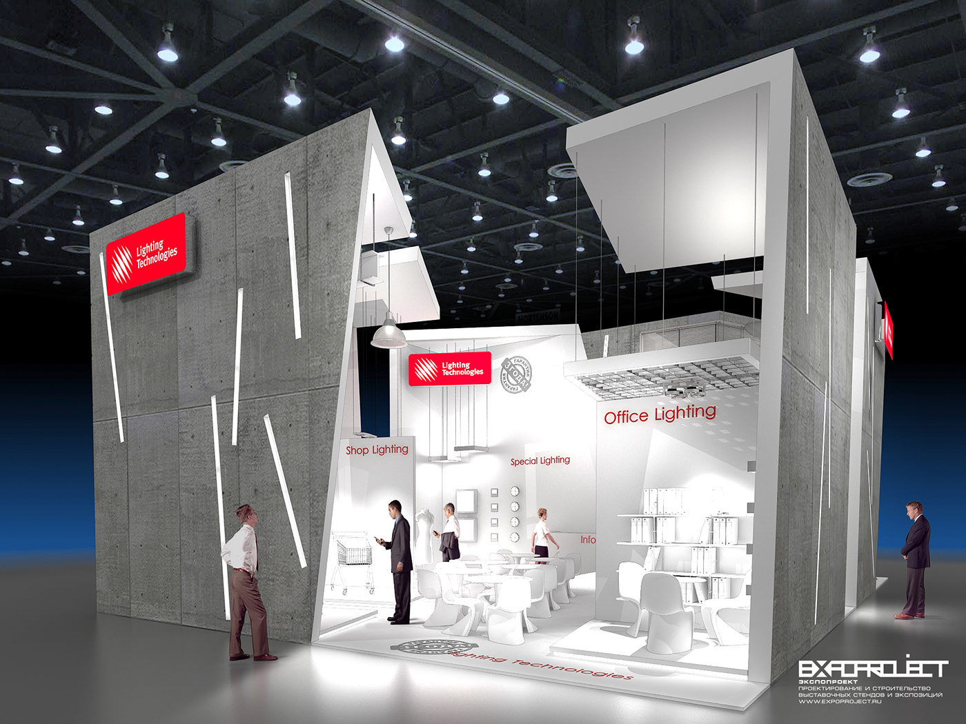 Exhibition Stand Lighting Zone : Exhibition stand lighting technologies on behance