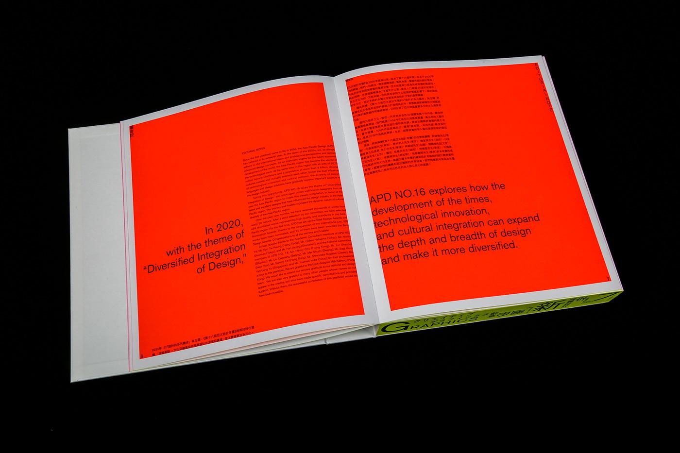 Image may contain: sign, book and screenshot