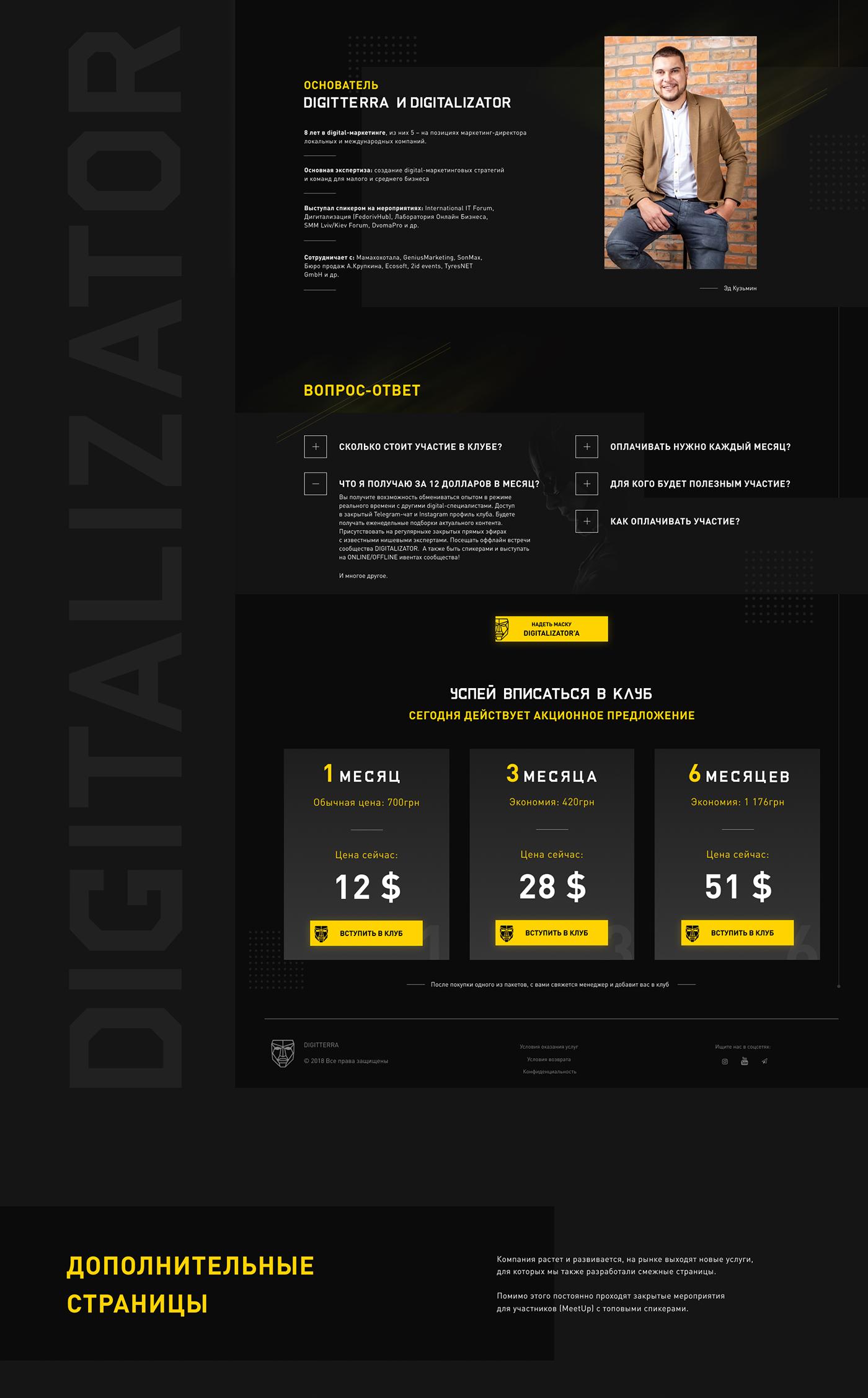 landing black digitalizator online Website