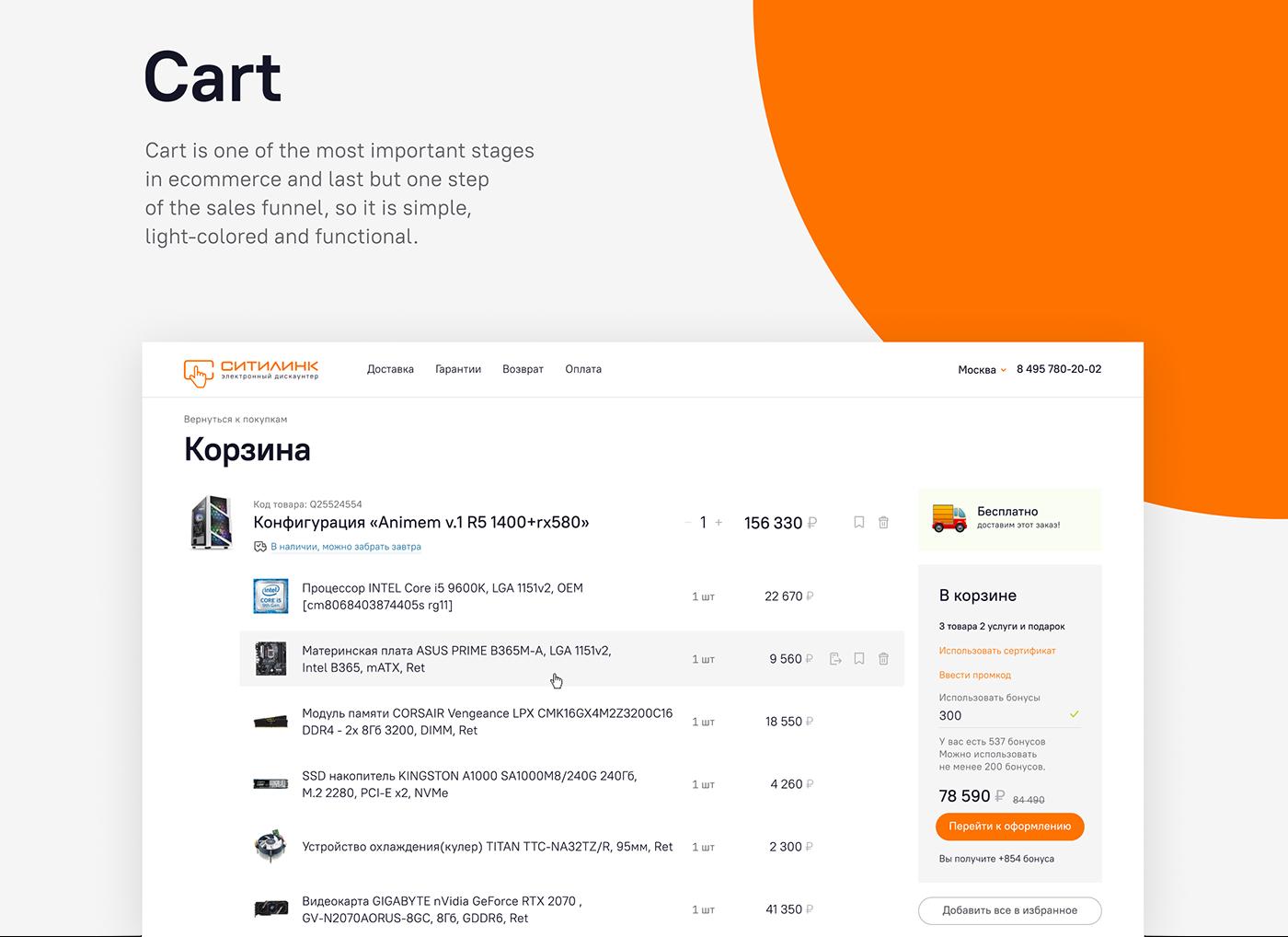 Ecommerce interfaces redesign Retail UI ux Web Web Design