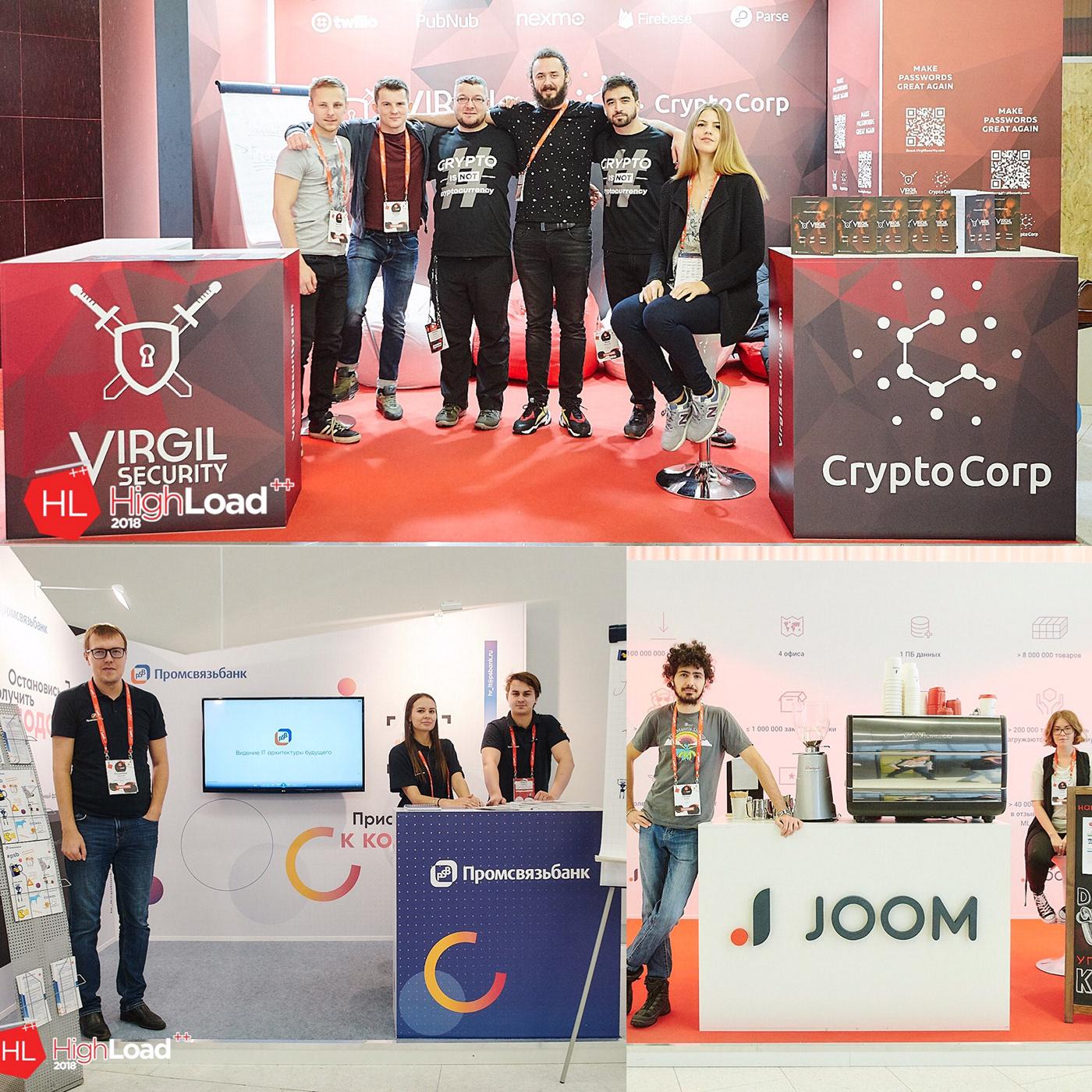конференция Застройка Экспо zestdesign expo hl2018