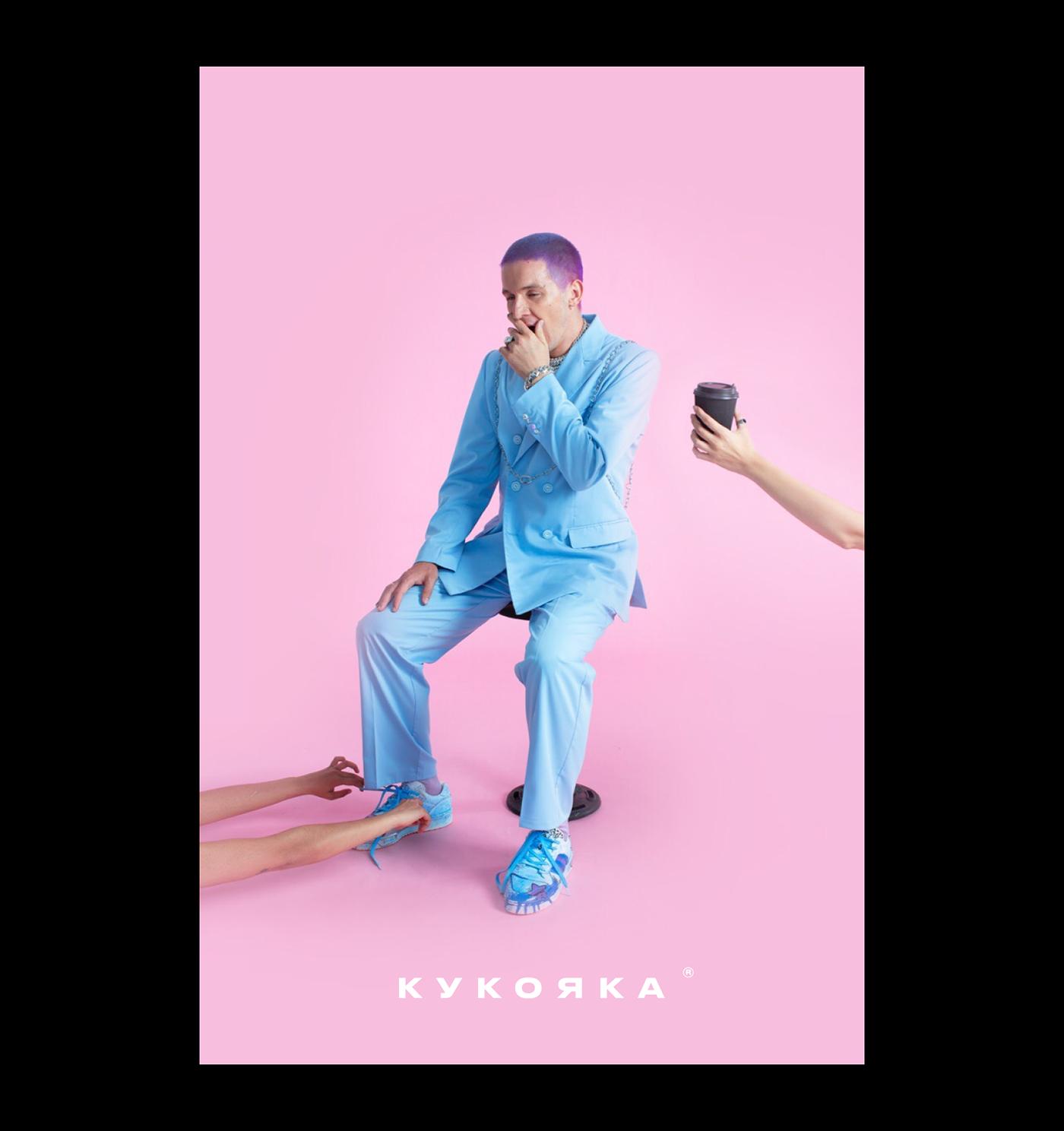 hip hop identity Logotype Merch music photo pink Website Кукояка хлеб