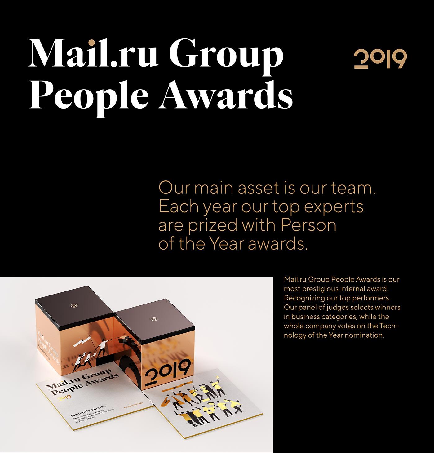 award,Awards,characters,people,person,prize,reward,winner,branding ,MARIA FEDOSEEVA
