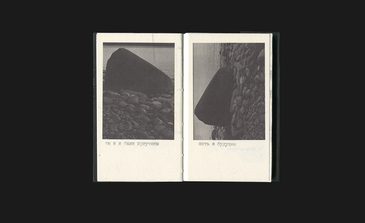 book book design