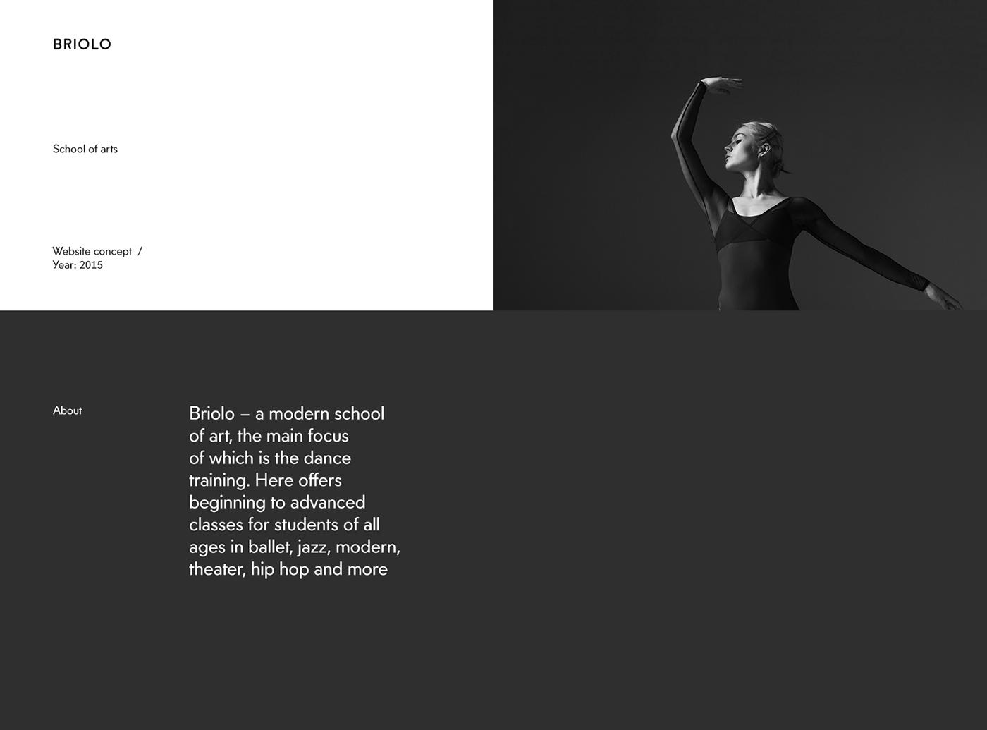 完美的19款網頁設計欣賞