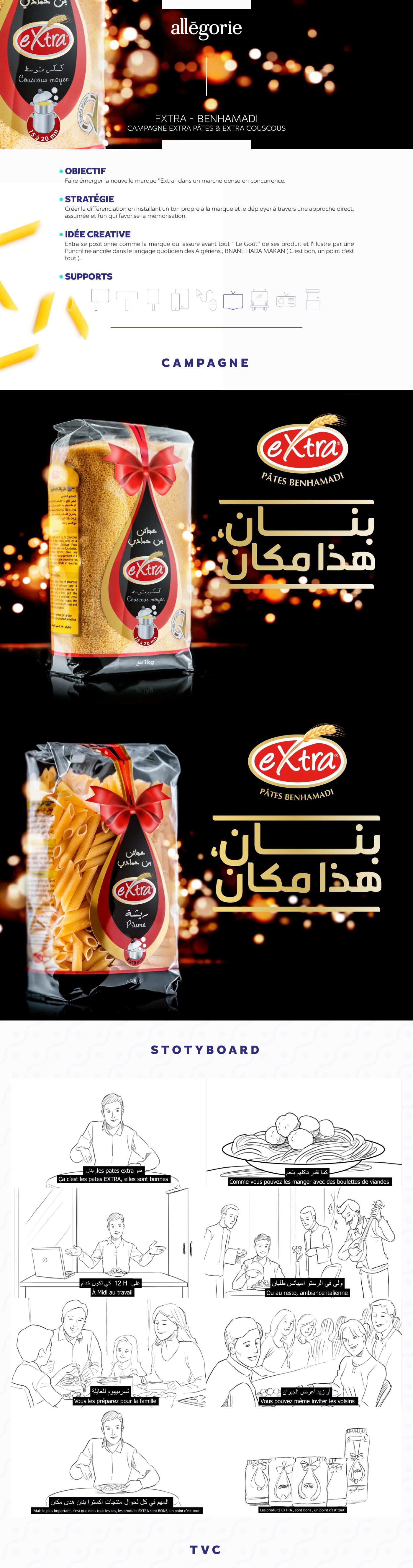 Pasta Algeria couscous commercial$ arabic