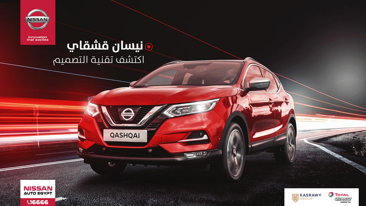 Nissan Auto Egypt 2019 Digital Posts on Behance