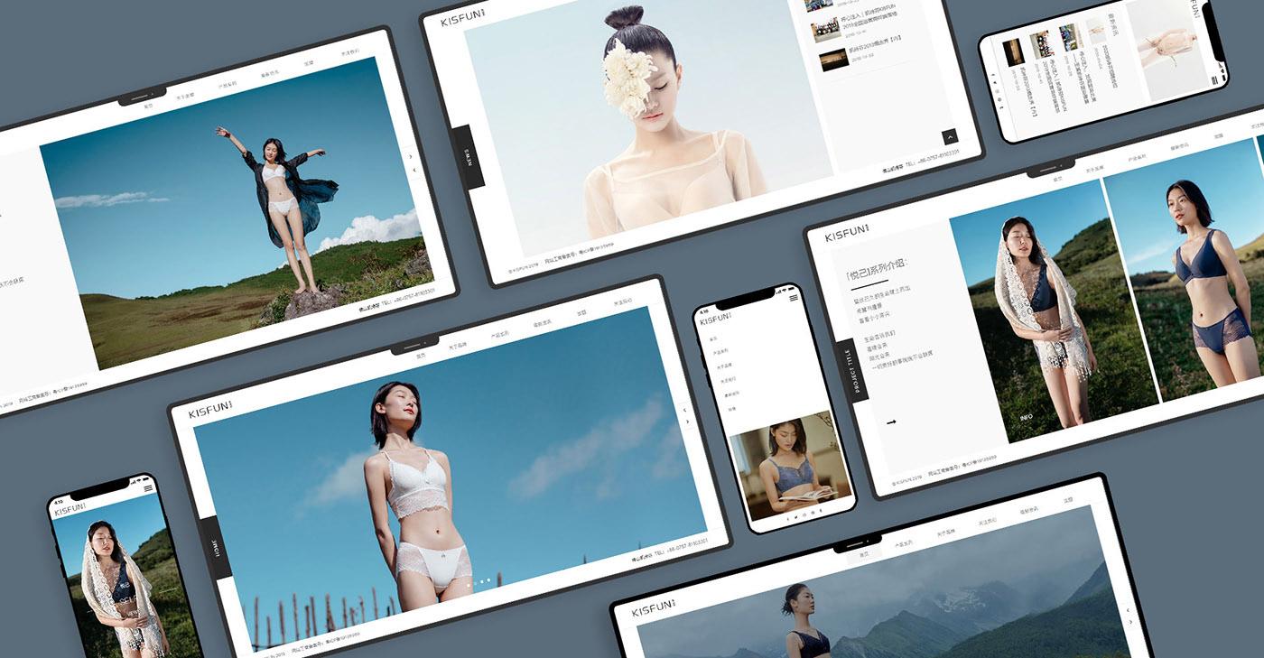 Web 官网设计 深圳网站设计 深圳网站设计公司 网站设计 高端网站设计