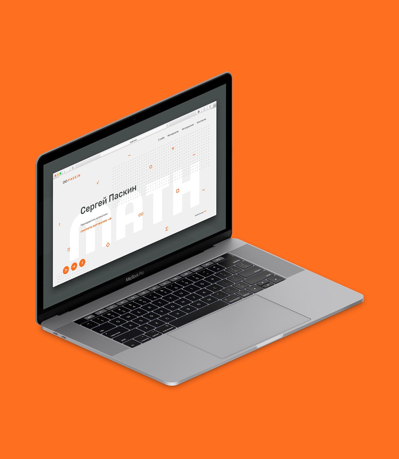 math Website Webdesign Minimalism digital site Web