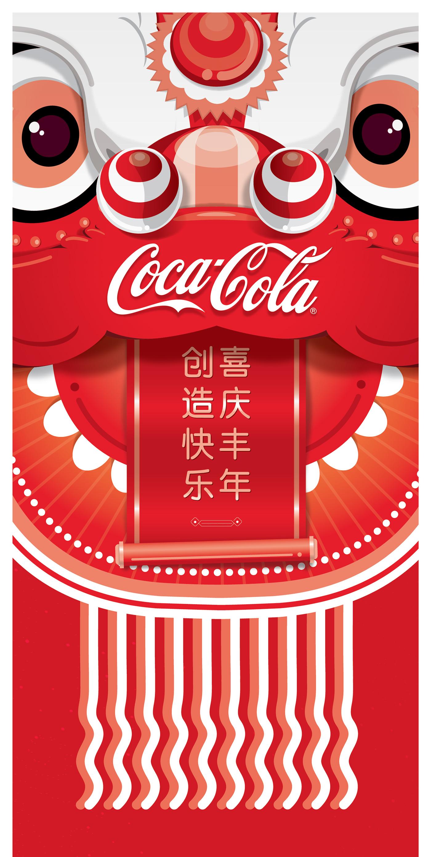 豐富的19套可口可樂包裝欣賞