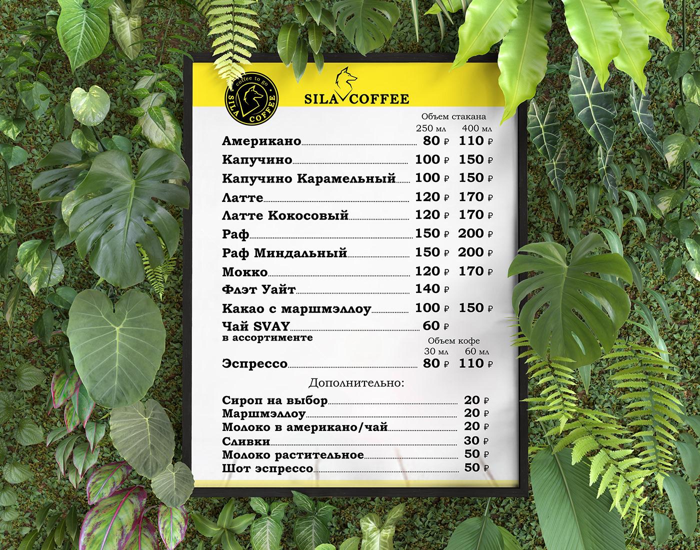 Coffee coffee menu coffee promotions menu меню менюкофе