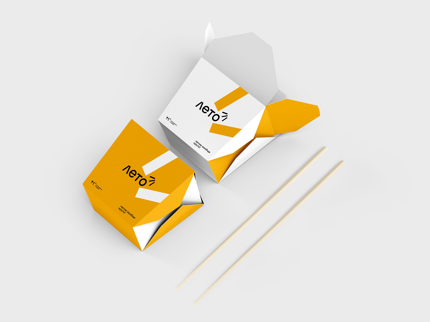 brandind cafe drink Food  identity logo package typography