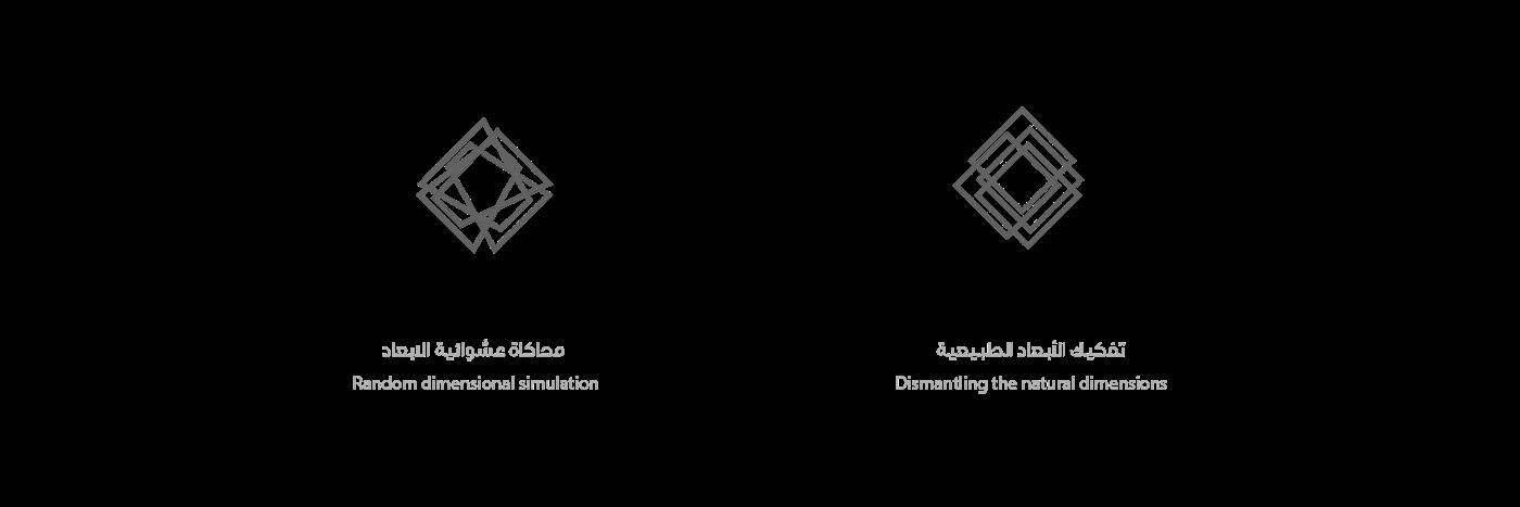 branding  accessories logo accessories brand Arabic logo tot logo online shopping box dismantle simplicity arabic