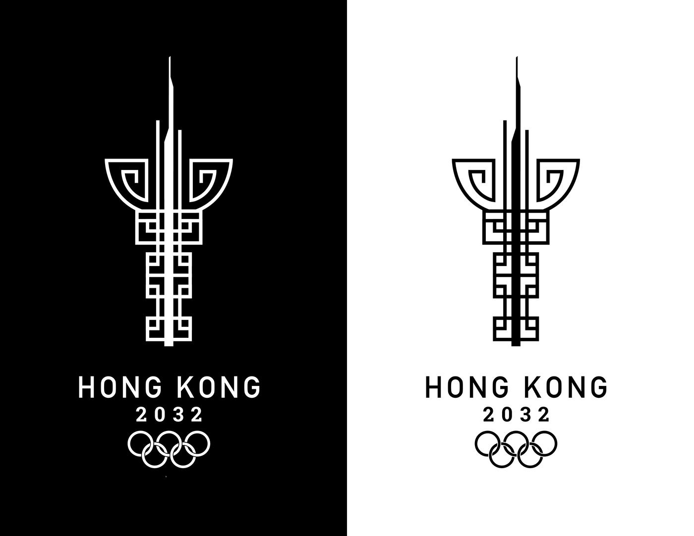 Hong Kong 2032 Summer Olympics on Behance
