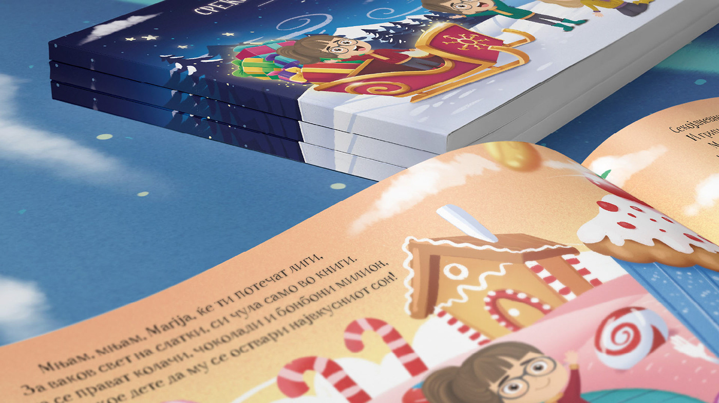 mockup of pages from a children's book