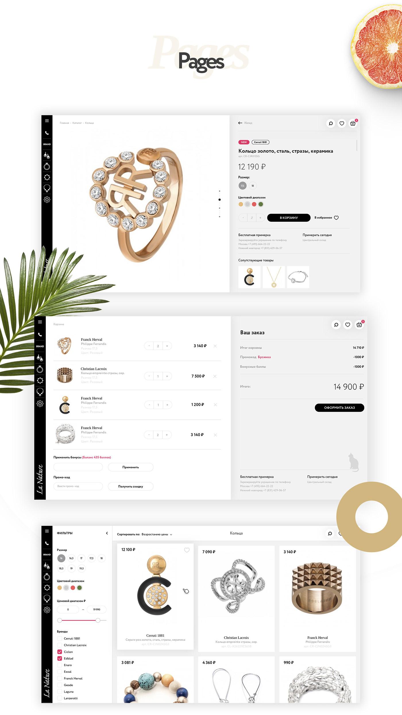 jewelry diamond  woman Fashion  beauty ring wedding ecom Ecommerce LaNature