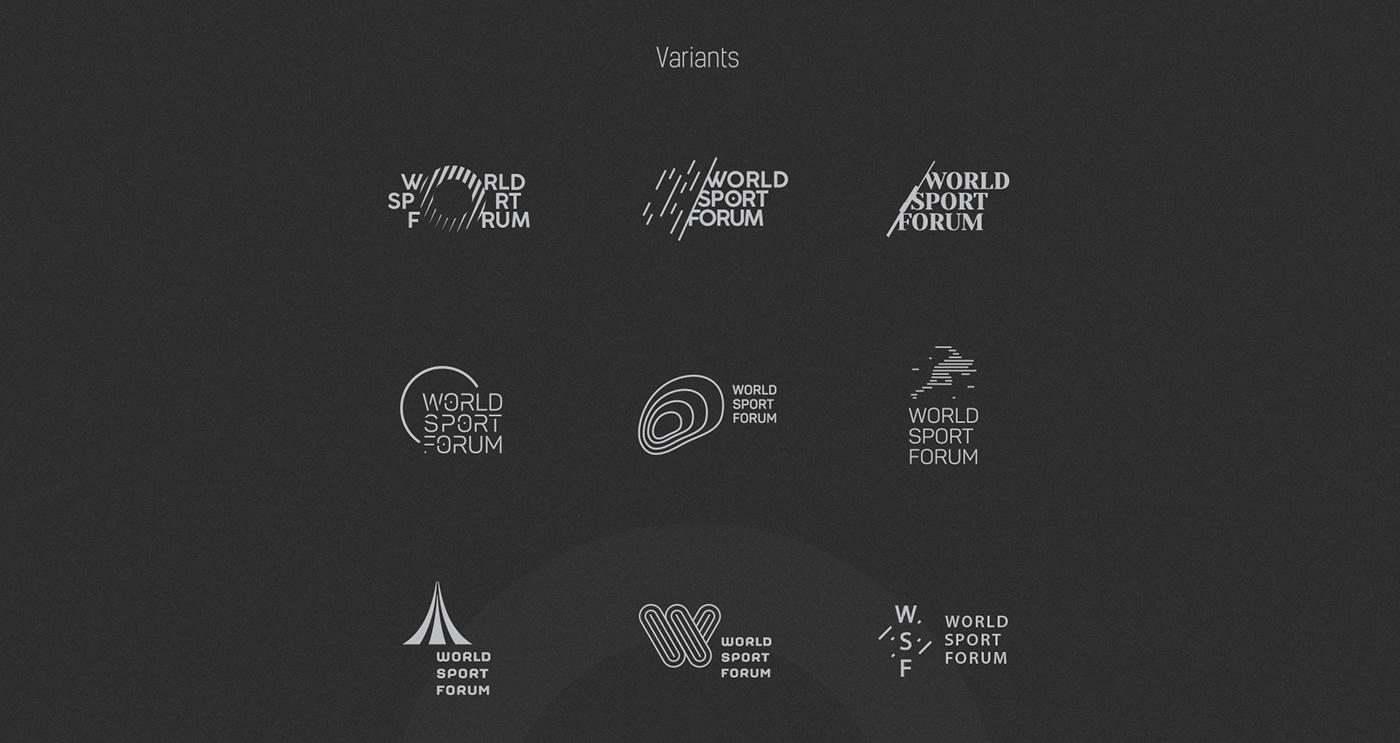 world sport forum
