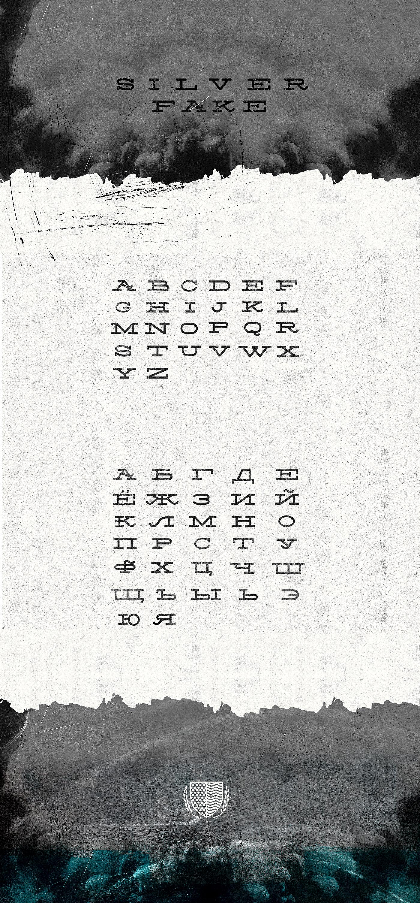 free type  mrfrukta free motion type fontfirma MRfrukta