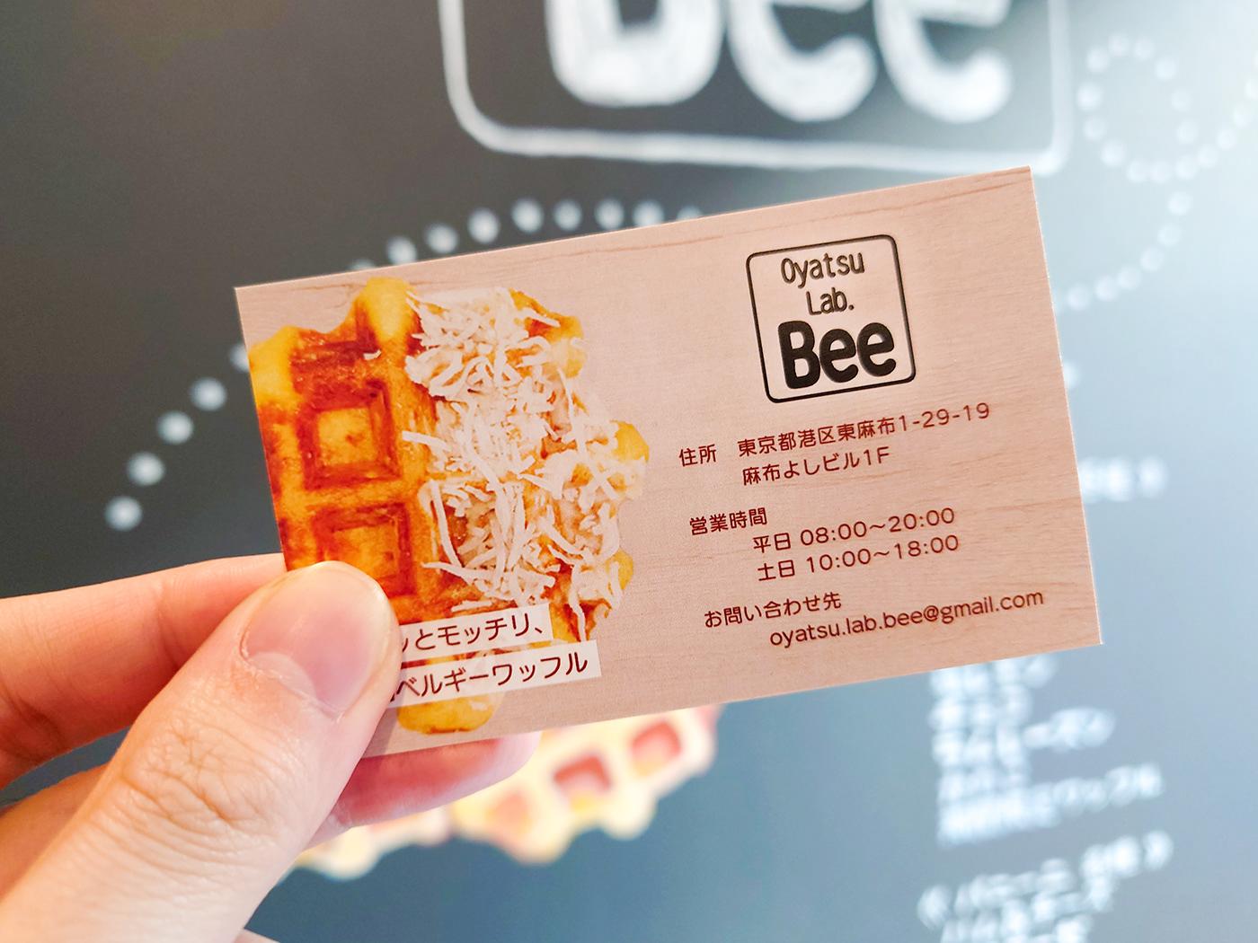 flyer Shop card waffle