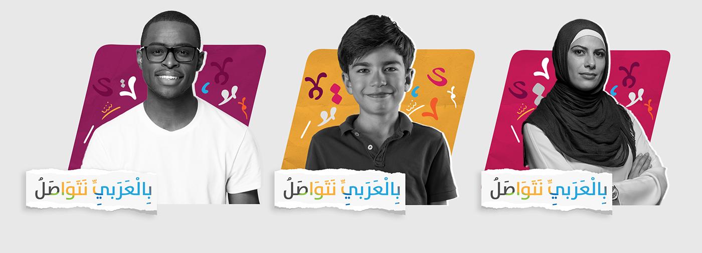 social meida social media Arab BelArabi digital dubai