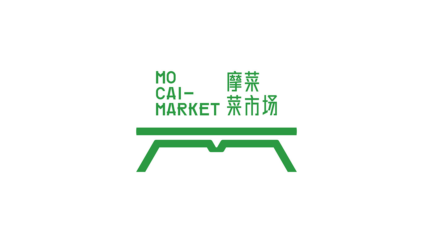 brand Chinese style logo VI
