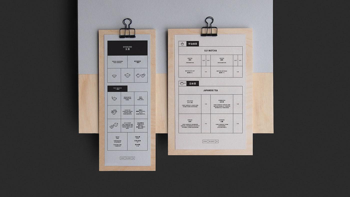 japanese teahouse tea branding  design matcha raw simplicity minimal Coffee