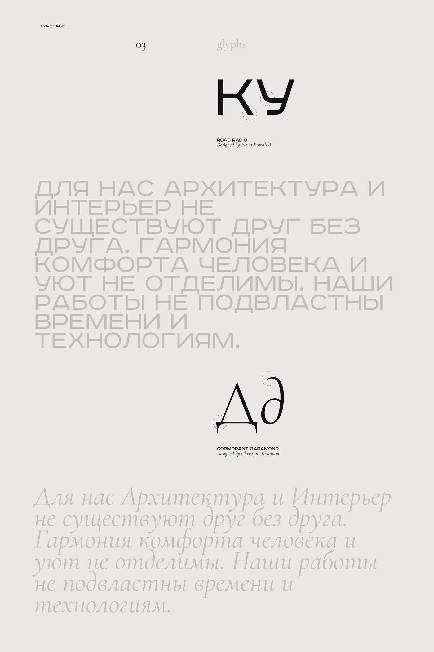 UI,ux,Web,Webdesign,design,architecture,Website,Interface,mobile,user experience