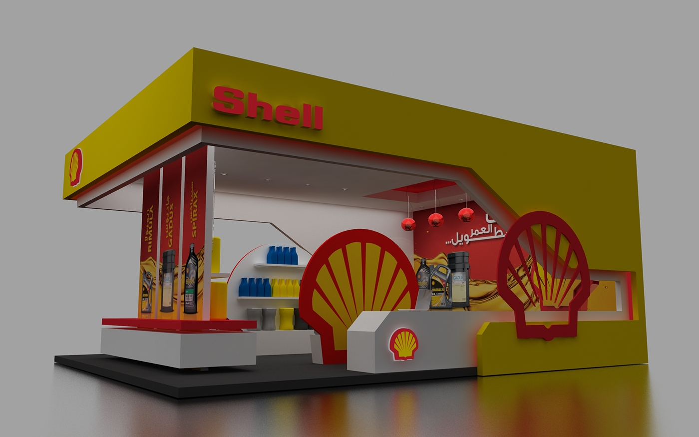 Exhibition Shell Jobs : Shell booth on behance